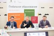 В бизнес-школе СКОЛКОВО прошло открытое заседание наблюдательного совета Программы «Глобальное образование»