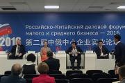 Бизнес-школа СКОЛКОВО и китайский Shenzhen MSU-BIT University начинают сотрудничество