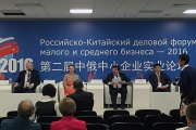 SKOLKOVO Business School and Shenzhen MSU-BIT University of China Begin Collaboration