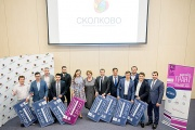 SKOLKOVO Business School Sums up the Results of the First Phase of the Large-Scale MBA Grant Programme
