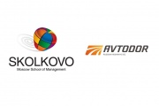 Avtodor State Company and the SKOLKOVO Business School Organise Public Hearings of the CRR Single Operator Project