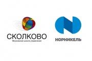 В бизнес-школе СКОЛКОВО стартовала корпоративная образовательная программа для лидеров изменений компании Норникель