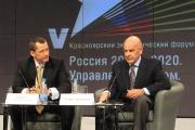 Московская школа управления СКОЛКОВО приняла участие в работе V Красноярского экономического форума