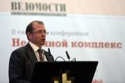 Григорий Выгон о развитии добывающей промышленности в России