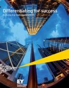 Институт Исследований Развивающихся Рынков бизнес-школы СКОЛКОВО (SKOLKOVO IEMS) и Ernst & Young выпустили исследование об управлении талантами в компаниях стран БРИК