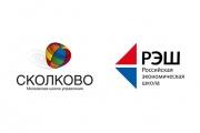 Бизнес-школа СКОЛКОВО провела совместный с РЭШ семинар по устойчивому развитию