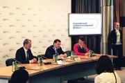 Центр городских исследований бизнес-школы СКОЛКОВО расширяет сеть партнерств
