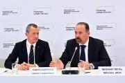 Бизнес-школа СКОЛКОВО и Минстрой РФ заключили соглашение о сотрудничестве