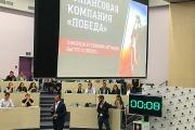 Стартапы и Малый бизнес: первый объединенный День инвестора прошел в бизнес-школе СКОЛКОВО