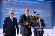 Members of the SKOLKOVO Community among the Winners of the Director of the Year Awards