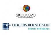 Клуб независимых директоров бизнес-школы СКОЛКОВО и Odgers Berndtson будут сотрудничать в сфере корпоративного управления