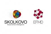 Бизнес-школа СКОЛКОВО – член Европейского фонда развития менеджмента