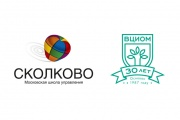 Бизнес-школа СКОЛКОВО и ВЦИОМ: почему российское общество не доверяет предпринимателям
