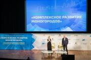 В бизнес-школе СКОЛКОВО прошел III форум мэров моногородов