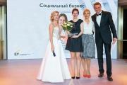 Выпускница бизнес-школы СКОЛКОВО среди победительниц конкурса EY «Деловые женщины 2018»