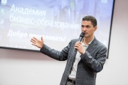 SKOLKOVO Business School and EFMD Hold a Programme for Business Education Managers