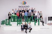В бизнес-школе СКОЛКОВО стартовал конкурс стипендий программы Practicum Global Shift
