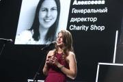Выпускница бизнес-школы СКОЛКОВО получила Премию РБК