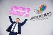 Лучшая версия себя: новый конкурс грантов СКОЛКОВО MBA