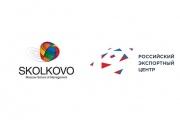 «Экспортеры 2.0» - РЭЦ и Московская школа управления СКОЛКОВО запускают экспортный акселератор