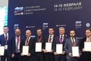 Выпускника бизнес-школы признали «Национальным чемпионом» на Российском инвестиционным форуме