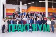 SKOLKOVO Practicum Programme Wins EFMD Excellence in Practice 2020 Gold Award