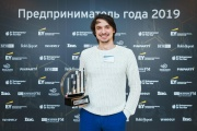 Бизнес-школа СКОЛКОВО поддерживает российского финалиста международного конкурса EY «Предприниматель года 2020»