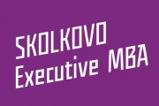 Moscow School of Management SKOLKOVO Meets the 21st Executive MBA Class