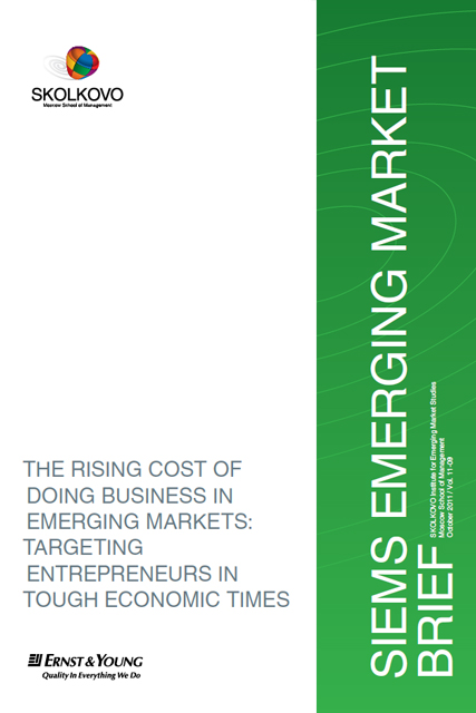 business failures in emerging markets Neoliberalism, accountability, and reform failures and reform failures in emerging markets business & economics / development / economic development business.