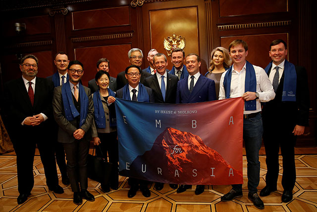 SKOLKOVO: Dmitry Medvedev Attends the Presentation of the New EMBA for Eurasia Joint Training Programme and the Signing of Partnership Agreements