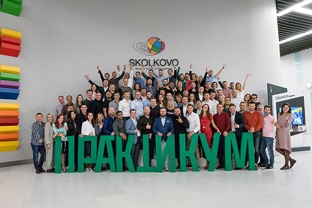 SKOLKOVO: SKOLKOVO Business School Launches Practicum-16