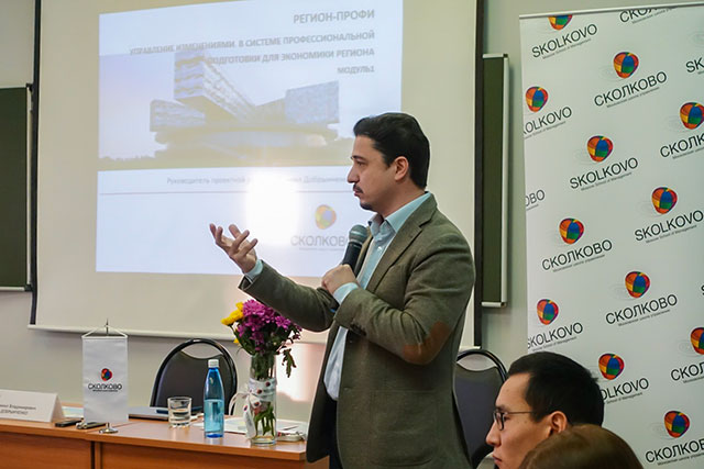 Republic of Sakha (Yakutia) became the second pilot region selected to participate in the International Program to Strengthen TVET Systems and Labor Markets in the CIS, Asia and the Middle East