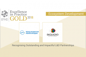 SKOLKOVO: SKOLKOVO case study on monocities is a winner of the 2018 EFMD Excellence in Practice
