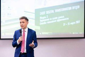 СКОЛКОВО: Министр цифрового развития, связи и массовых коммуникаций РФ открыл второй модуль образовательной программы для Директоров по цифровой трансформации (СDTO) бизнес-школы СКОЛКОВО