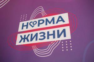 СКОЛКОВО: Московская школа управления СКОЛКОВО поможет региональным властям включить волонтеров в работу социальных учреждений»