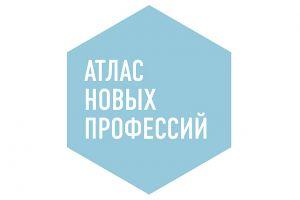 СКОЛКОВО: «Атлас новых профессий» от бизнес-школы СКОЛКОВО и АСИ