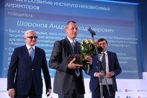 SKOLKOVO: Members of the SKOLKOVO Community among the Winners of the Director of the Year Awards
