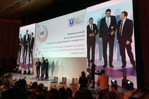 SKOLKOVO: Results of SKOLKOVO Trend Award: Best Corporate and Governmental Development Projects in 2016