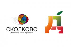 СКОЛКОВО: Московская школа управления СКОЛКОВО и ГК «Дикси» проводят совместный конкурс грантов на обучение в Стартап Академии