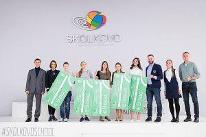 СКОЛКОВО: В бизнес-школе СКОЛКОВО подвели итоги конкурса грантов Unilever