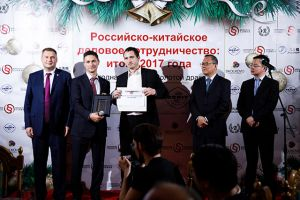 SKOLKOVO: SKOLKOVO Business School is Recognised by the Russian-Chinese Business Community