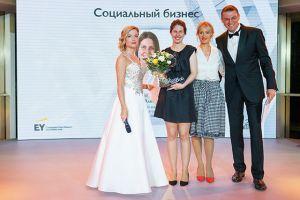 СКОЛКОВО: Выпускница бизнес-школы СКОЛКОВО среди победительниц конкурса EY «Деловые женщины 2018»