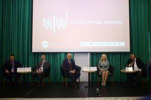 СКОЛКОВО: Стратегические подходы к развитию моногородов: стратсессия в Новокузнецке