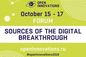 СКОЛКОВО: Московская школа управления СКОЛКОВО — образовательный партнер международного форума «Открытые инновации 2018»