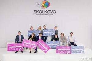 СКОЛКОВО: Определены победители конкурса грантов на полное покрытие обучения