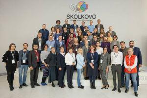 СКОЛКОВО: Школа и Благотворительный фонд Владимира Потанина провели трехдневный образовательный семинар «Музеи – лидеры»
