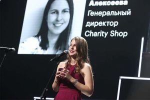 СКОЛКОВО: Выпускница бизнес-школы СКОЛКОВО получила Премию РБК