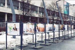 СКОЛКОВО: В московском парке искусств «Музеон» в преддверии 8 марта открылась фотовыставка жительниц столицы, добившихся успеха в малом и среднем бизнесе