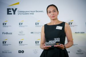 СКОЛКОВО: Выпускница СКОЛКОВО Executive MBA - победительница конкурса EY «Деловые женщины 2019»