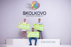 СКОЛКОВО: Выпускники программы Стартап Академия СКОЛКОВО раздали стипендии талантливым предпринимателям